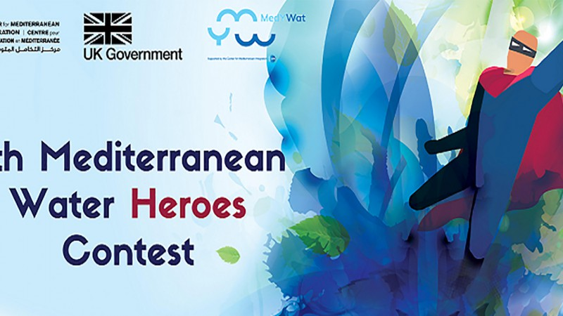 4th Mediterranean Water Heroes Contest Banner